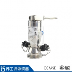 SGK-SQ hand-air integrated aseptic sampling valve